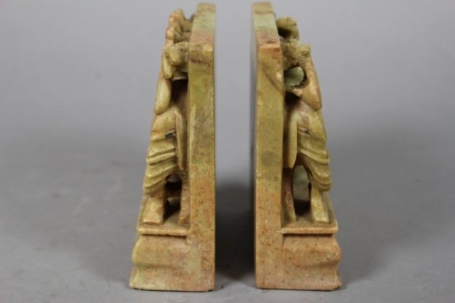 Pair Of Chinese Soapstone Carved Bookends - 2