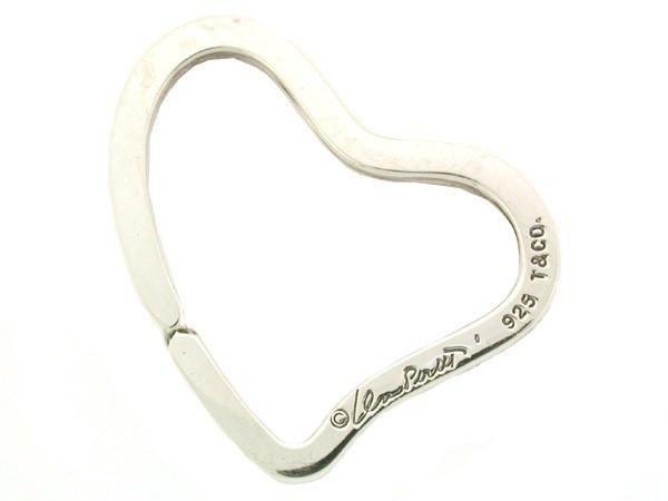 """Tiffany""""s Elsa Peretti Open Heart Key Ring"""