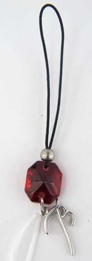 Baccarat Silver/Ruby Key Chain
