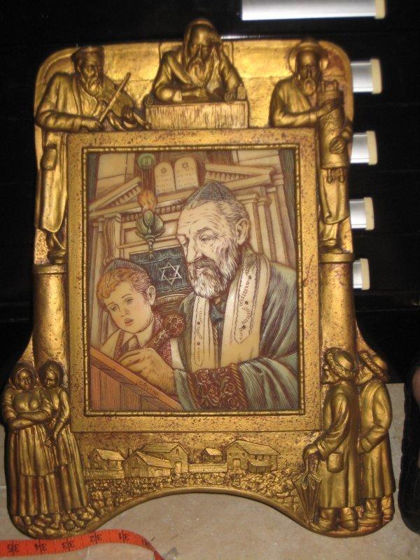 4: Rare Judaica Carving Gilt Molded Frame 1930s