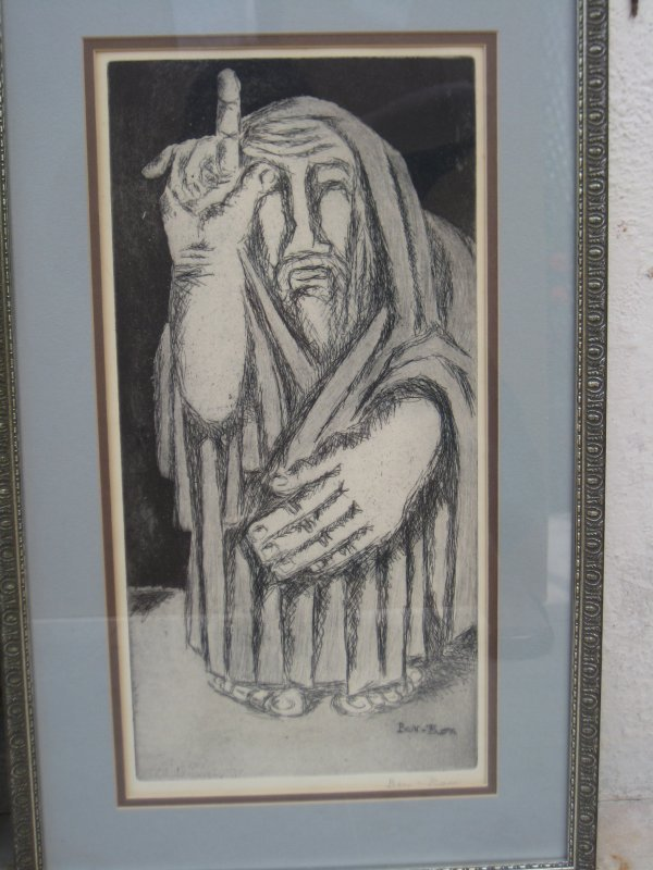 9: Ben Zion Etching signed Group of 10 judaica