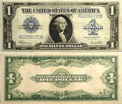 14: 1923 LARGE Note Silver Certificate-