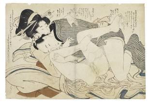 Kitagawa Utamaro (1753-1806) Edo period (1615-1868),