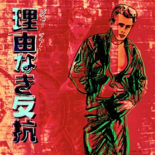 Andy Warhol (1928-1987); Rebel Without a Cause (James
