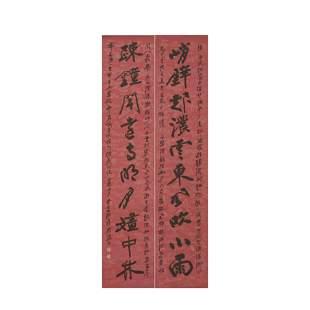 Zhang Daqian (1898-1983) Couplet of Calligraphy in