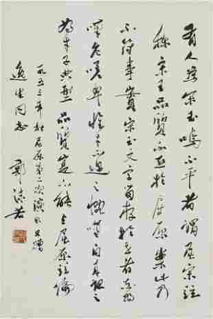 Guo Moruo (1892-1978) Calligraphy in Running Script,
