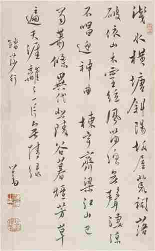 Attributed to Pu Ru (1896-1963) Calligraphy in Running