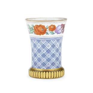 A very rare Vienna enamelled acrostic Ranftbecher by