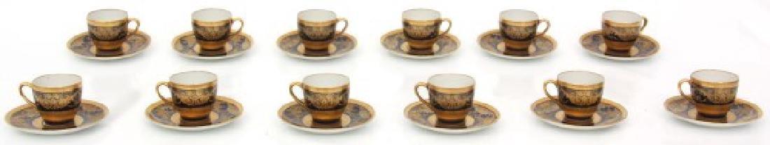 47 Pcs. Limoges Porcelain Tea Set - 4