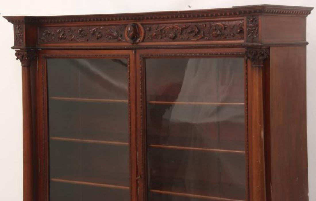 Carved 2 Dr. Mahogany Bookcase - 7