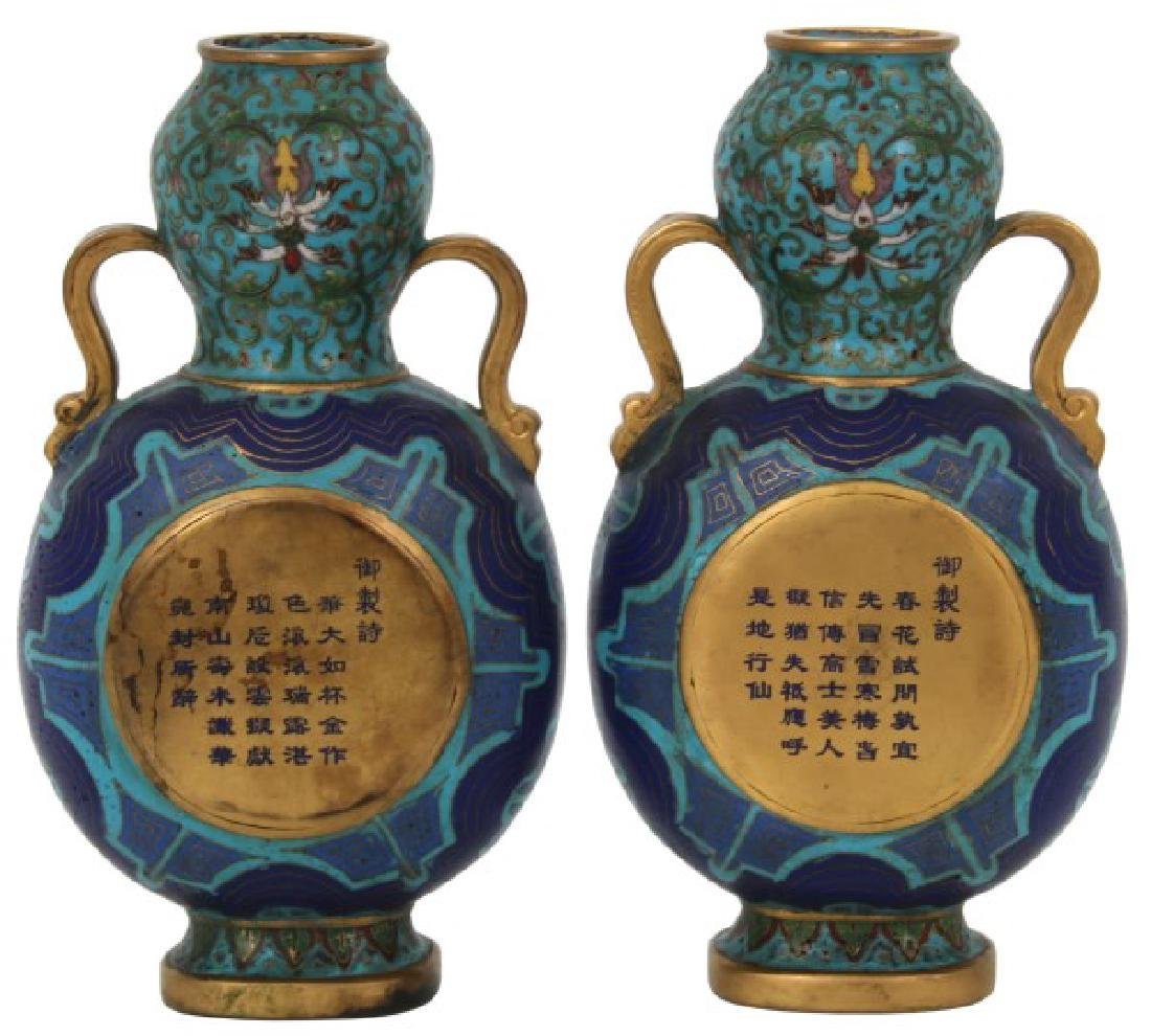 Pr. Chinese Gilt Bronze and Cloisonne Vases