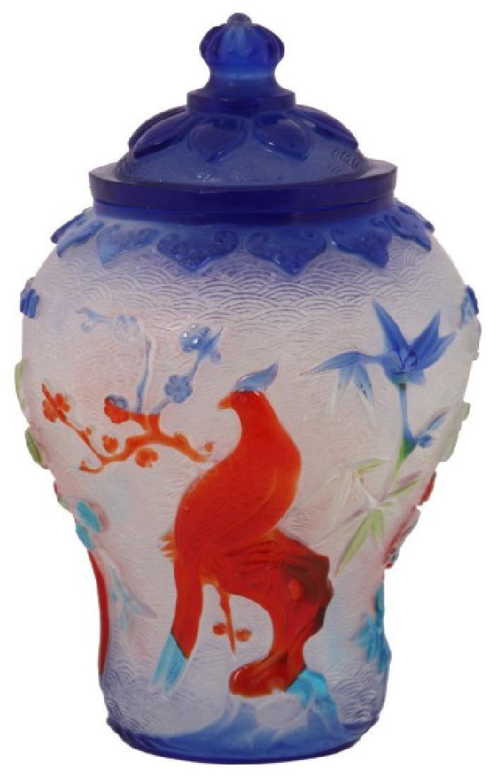 Multi-Color Peking Glass Urn