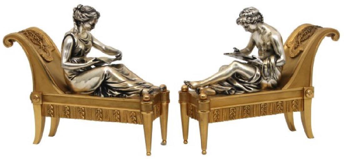 Pr. Bouhon Freres French Bronze Chenets