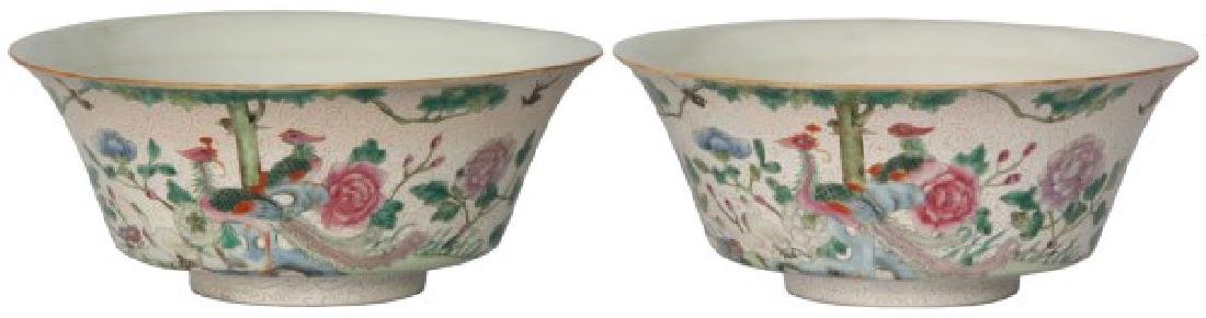 2 Famille Rose & Sgraffiato-Decorated Bowls