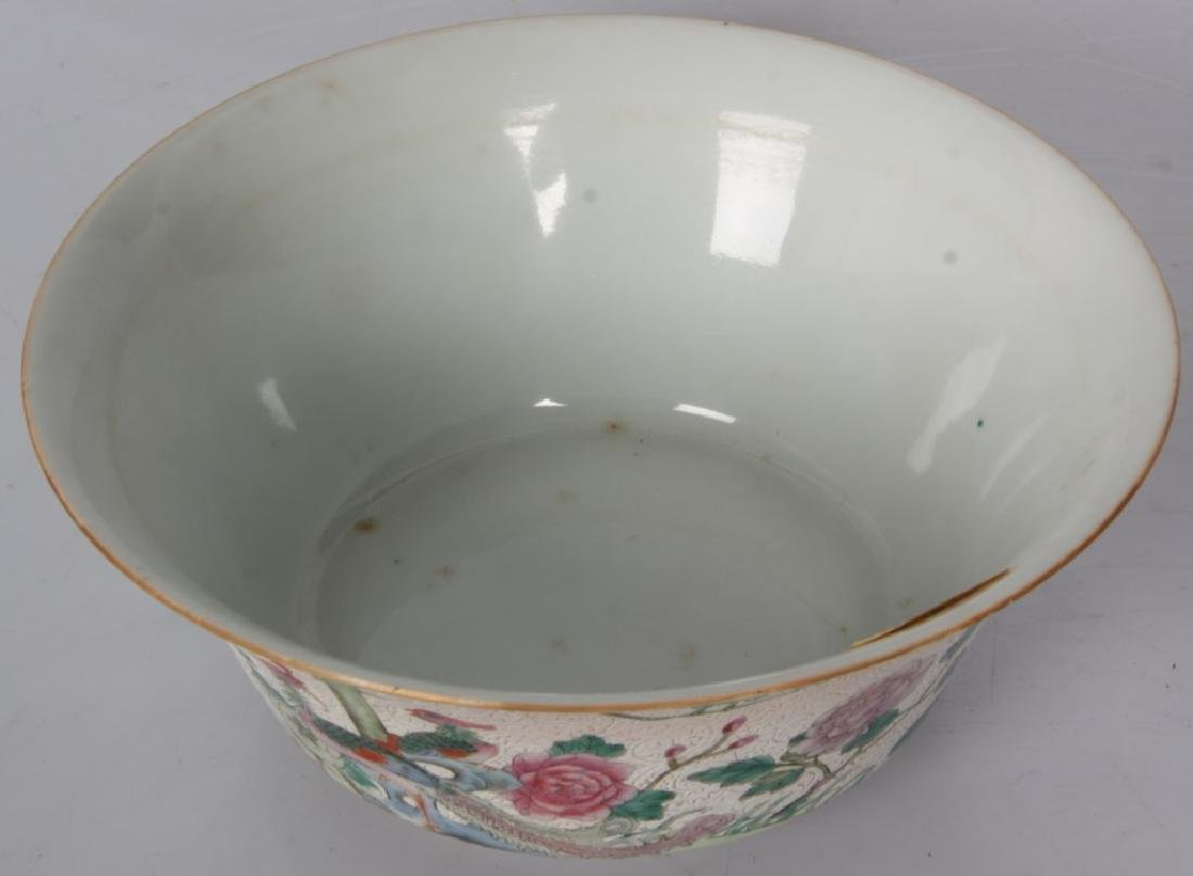 2 Famille Rose & Sgraffiato-Decorated Bowls - 2