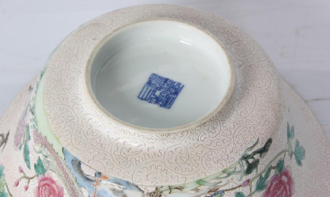 2 Famille Rose & Sgraffiato-Decorated Bowls - 3