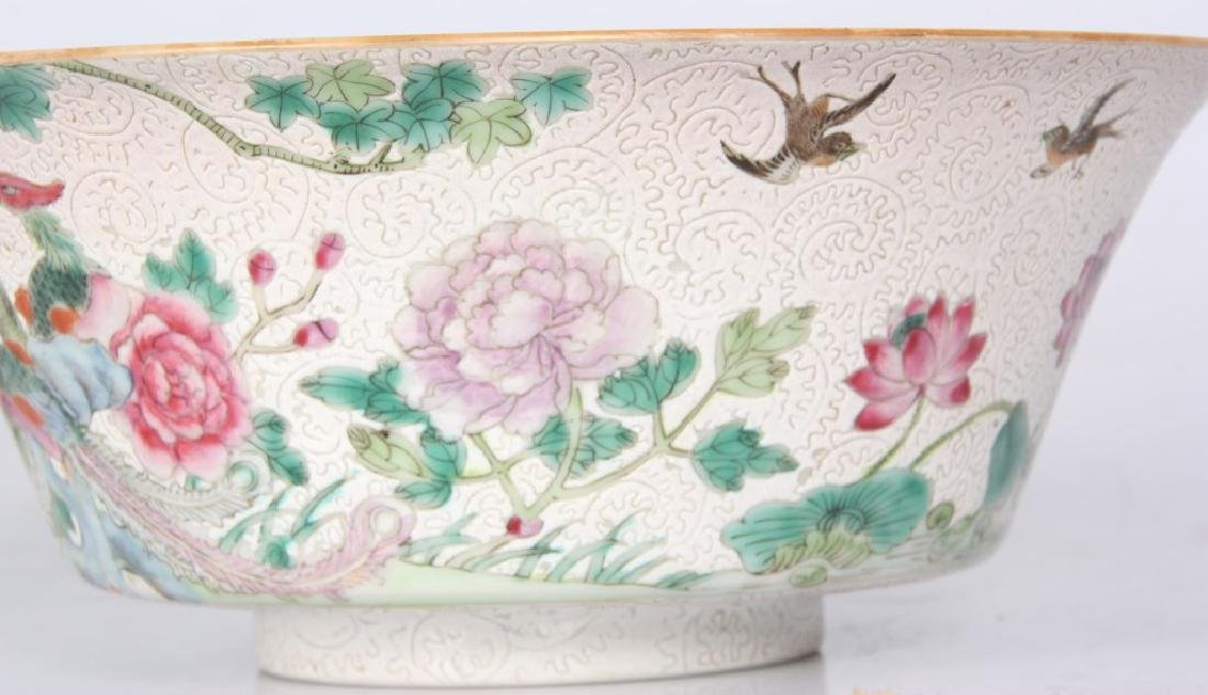 2 Famille Rose & Sgraffiato-Decorated Bowls - 5