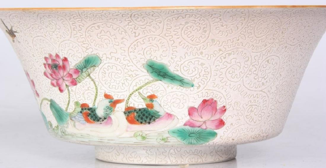 2 Famille Rose & Sgraffiato-Decorated Bowls - 6