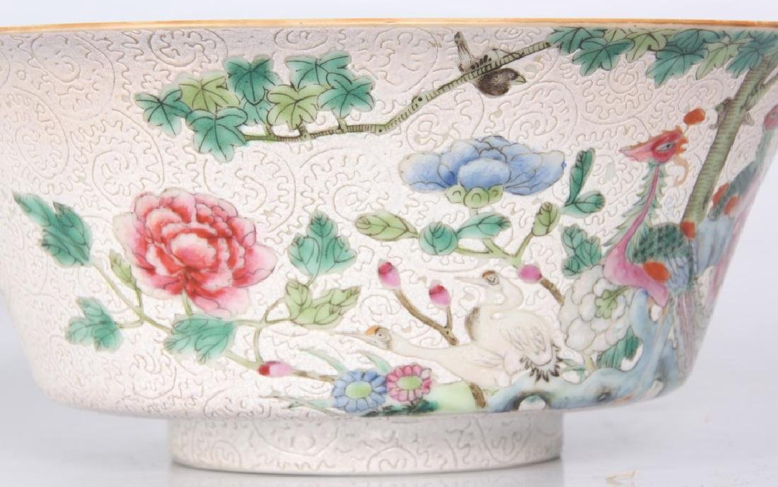 2 Famille Rose & Sgraffiato-Decorated Bowls - 7