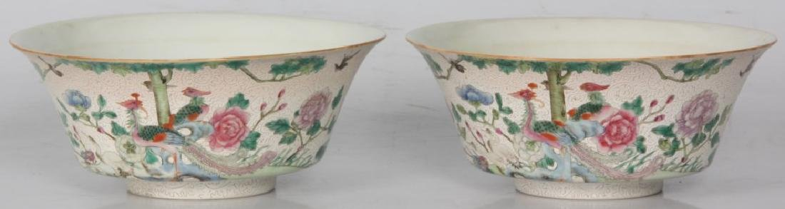 2 Famille Rose & Sgraffiato-Decorated Bowls - 8