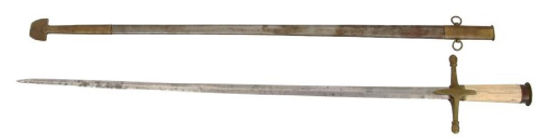 Sudanese Style Sword With Bone Grip