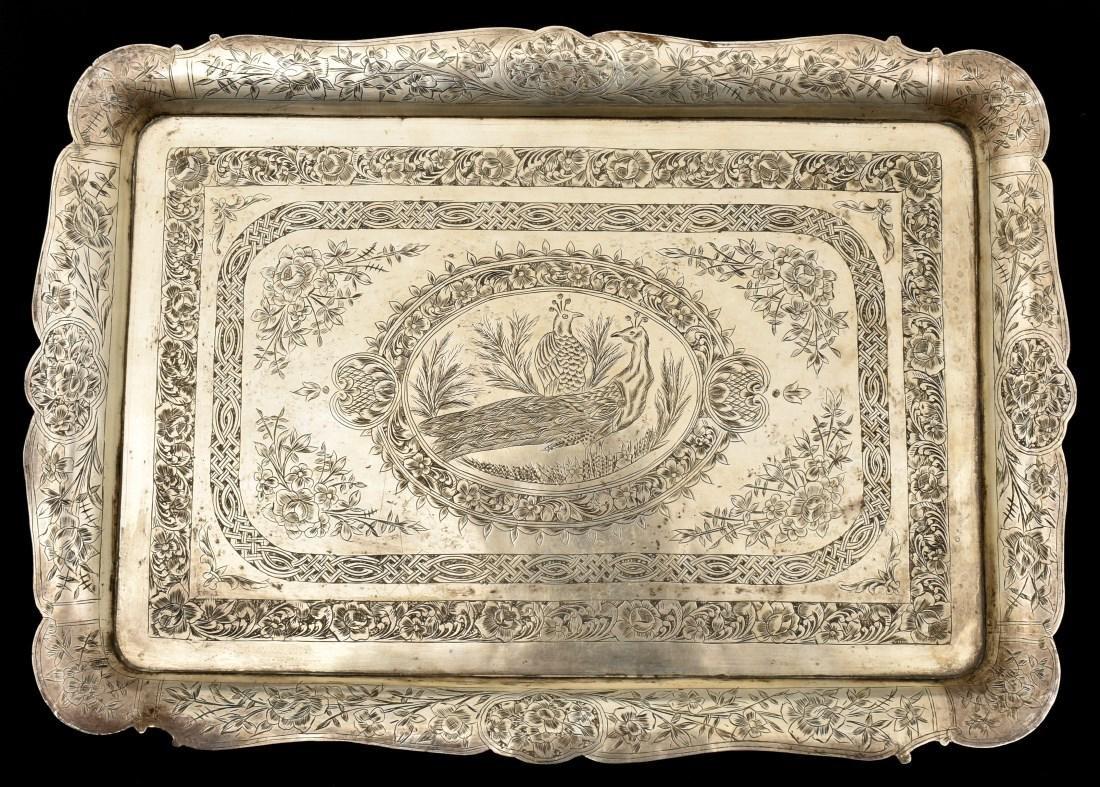 Engraved Persian Silver Tray