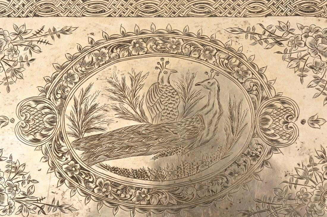 Engraved Persian Silver Tray - 2