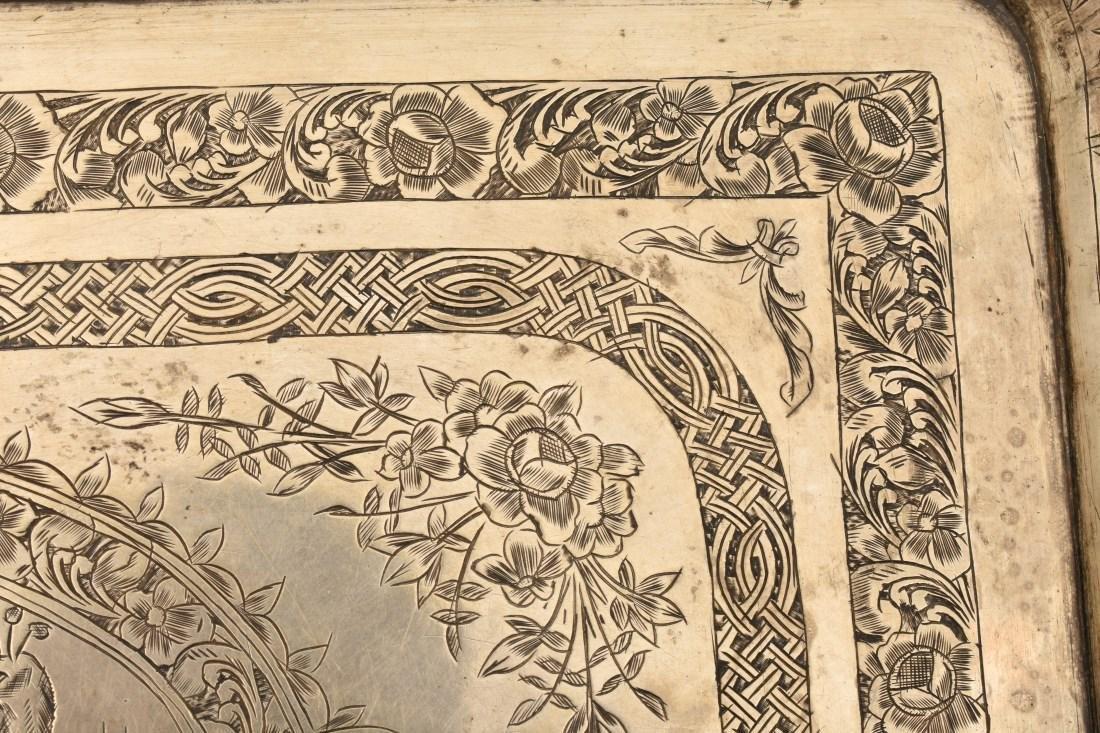 Engraved Persian Silver Tray - 3