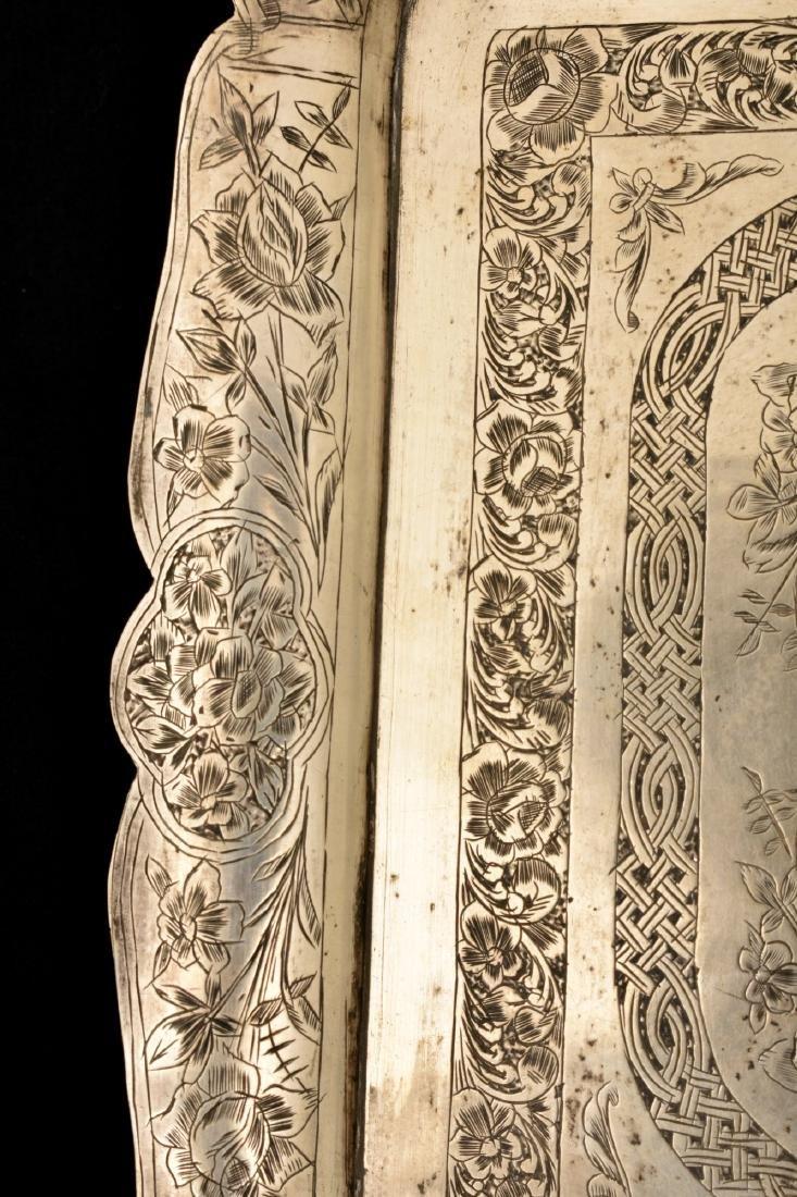 Engraved Persian Silver Tray - 4