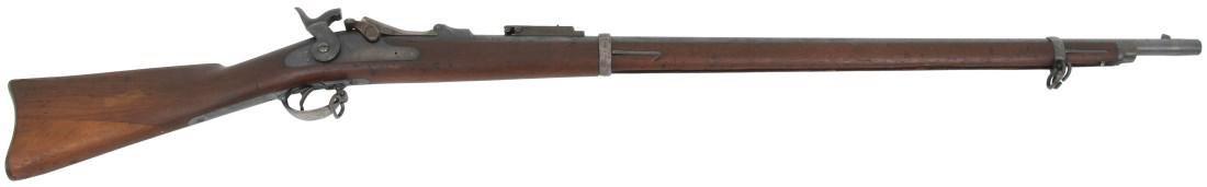 1884 Springfield Trapdoor Rifle