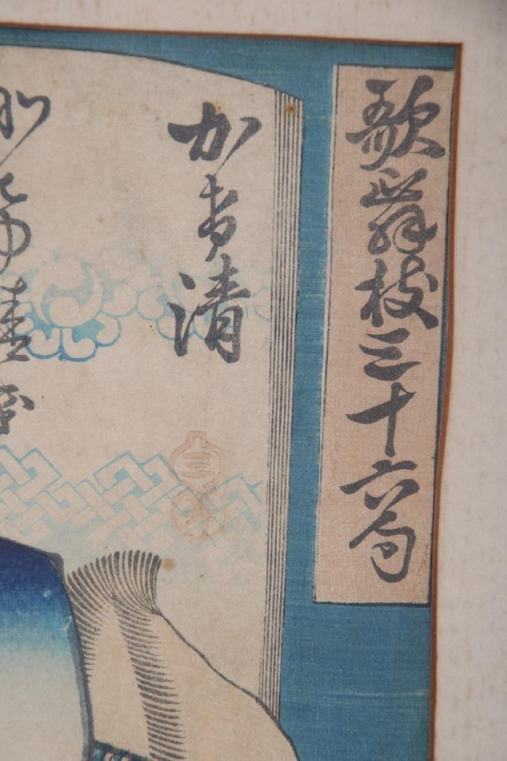 3 Japanese Woodblock Prints - 10