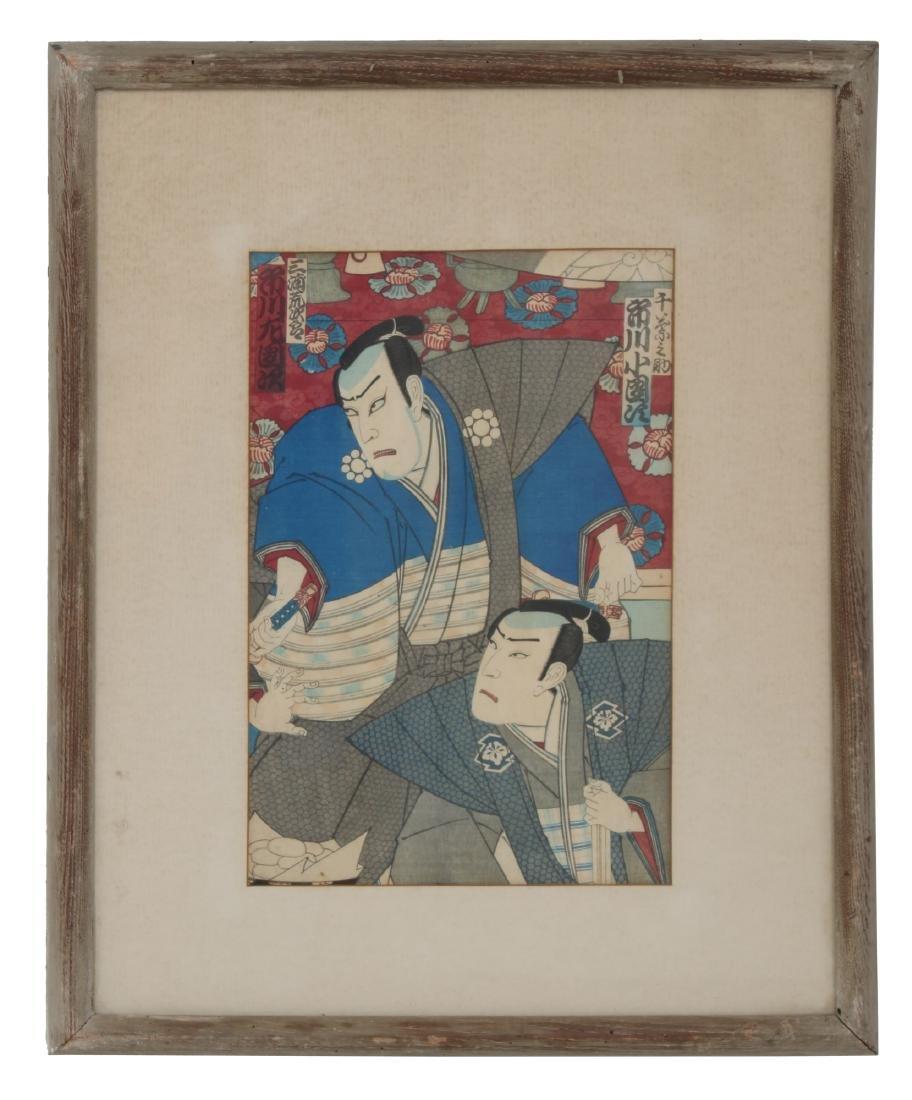 3 Japanese Woodblock Prints - 2