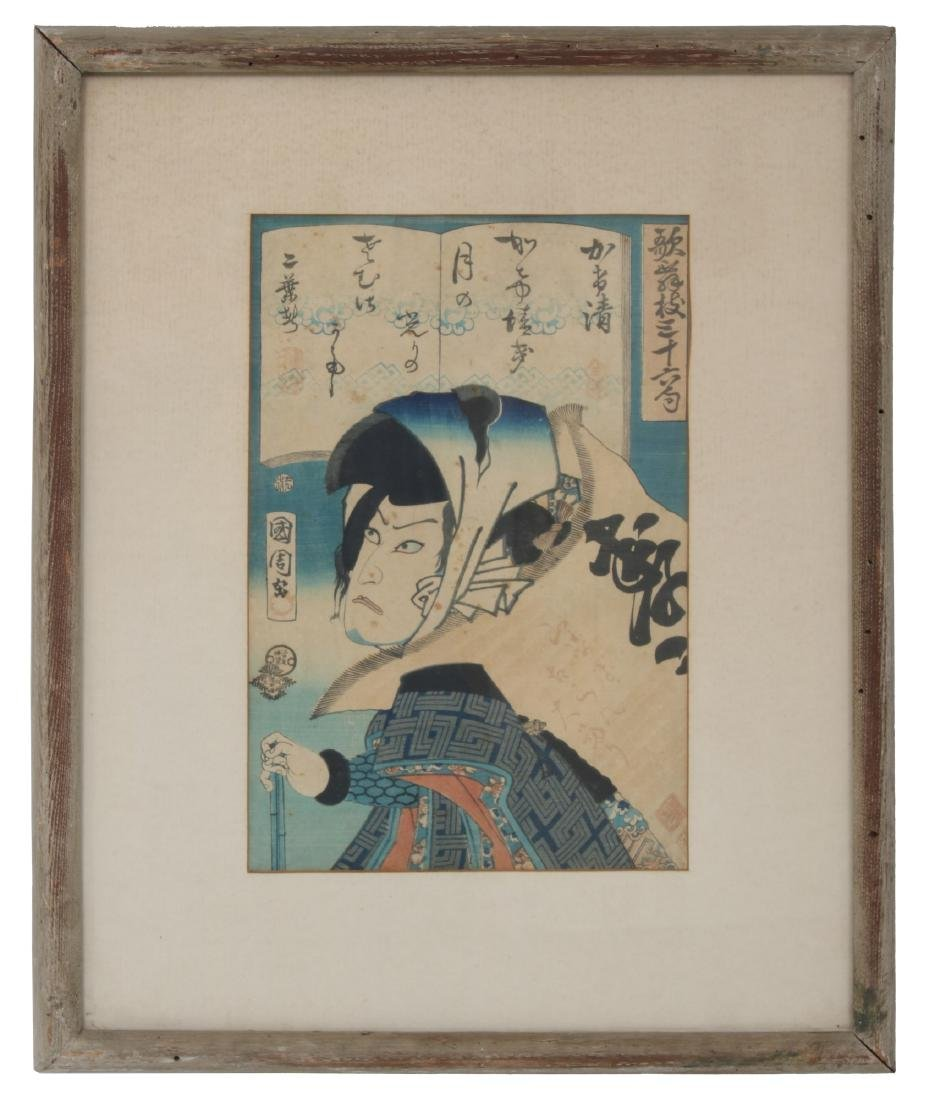3 Japanese Woodblock Prints - 4