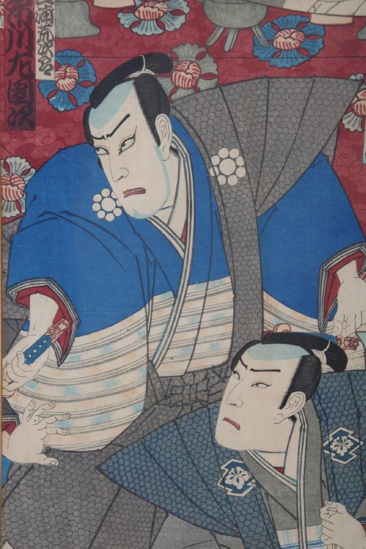 3 Japanese Woodblock Prints - 6