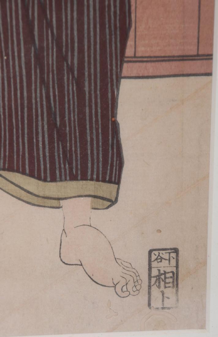 3 Japanese Woodblock Prints - 7