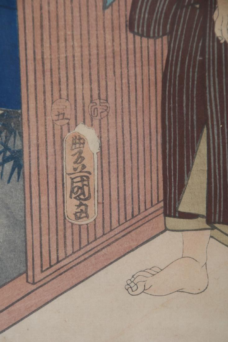 3 Japanese Woodblock Prints - 8
