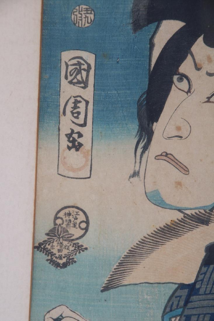 3 Japanese Woodblock Prints - 9