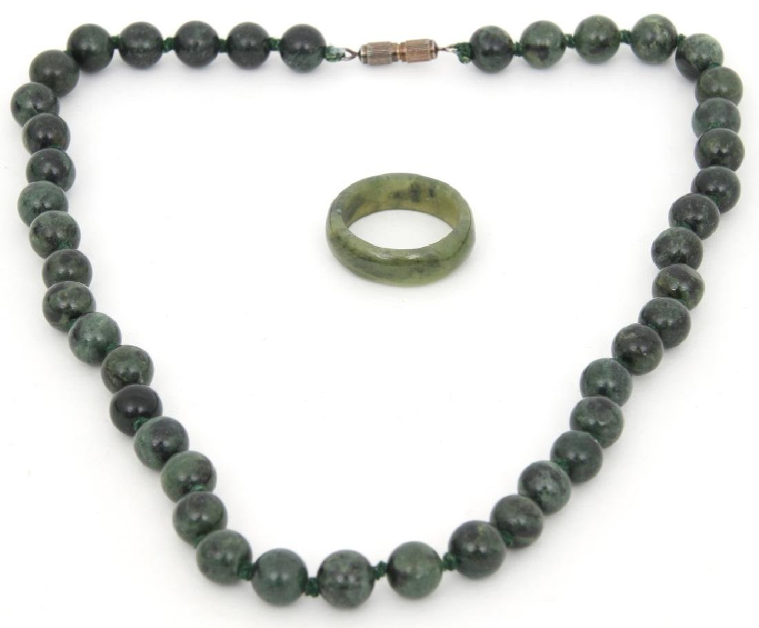 Green Jade Beaded Necklace & Ring