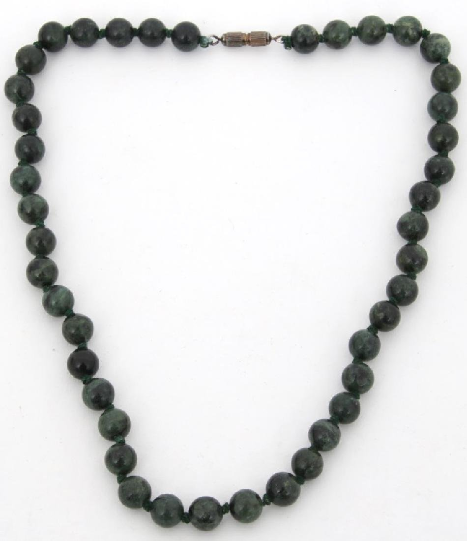 Green Jade Beaded Necklace & Ring - 5
