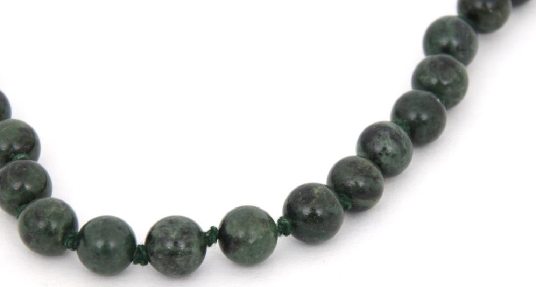 Green Jade Beaded Necklace & Ring - 6