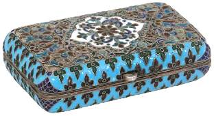 Russian Silver  Plique a Jour Box