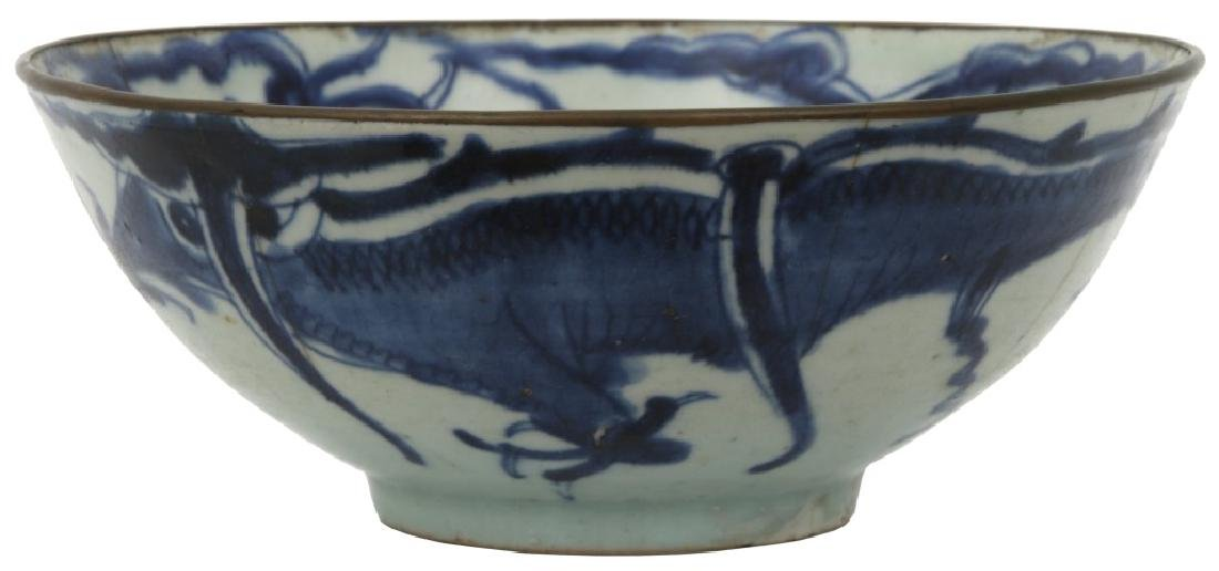 Japanese Meiji Period Porcelain Bowl