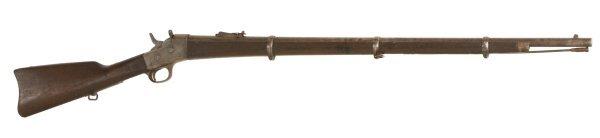 10: Remington Rolling Block Military Rifle