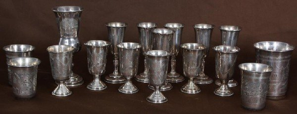 22: 17 Assorted Russian and French Silver Cups.