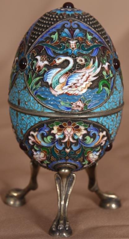 228: Russian Enamel Egg by Vasily Agafonov w/ Swan.