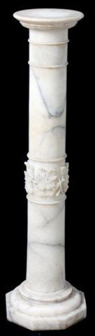 127: Carved Marble Pedestal