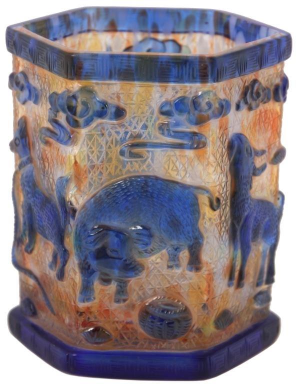 226: Peking Glass Zodiac Vase