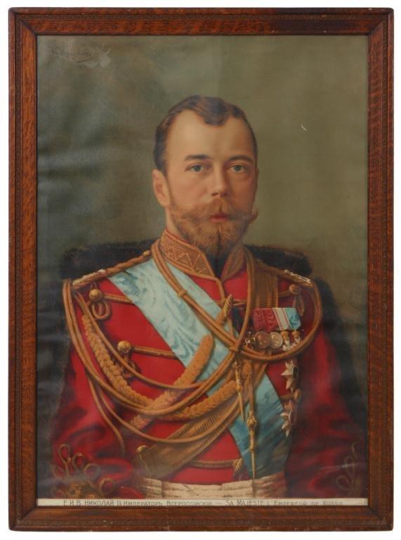 227: Nicholas II Portrait by Lupian & Cie