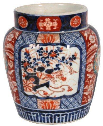 4: Japanese Imari Style Vase