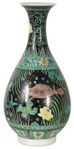 253: Black Background Chinese Bulbous Vase